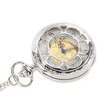 Старинный полый цветок кварцевые карманные часы ожерелье кулон с цепочкой подарки на день рождения MV66