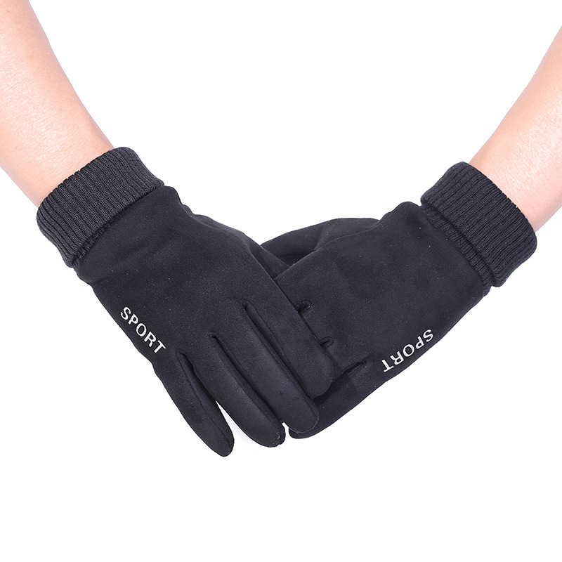 Men's Finger Gloves With Screw Sports Touch Screen Creative Coloured Warm And Cold-proof Gloves In Autumn And Winter