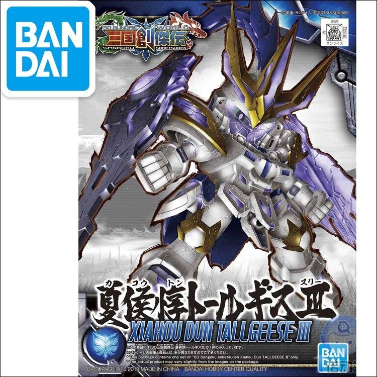 Original SD Three Kingdoms Gundam Model Cute XIAHOU DUN TALLGEESE III GUNDAM Tree Kindoms Mobile Suit Kids Toy
