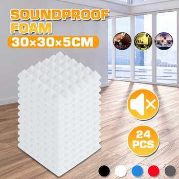 24 قطعة 300x300x50 مللي متر عازل للصوت رغوة استوديو رغوة صوتية عازلة للصوت امتصاص العلاج لوحة البلاط البولي يوريثين رغوة 5 الألوان