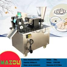 Machine à emballer automatique pour raviolis chinois, 220V, 4800 pièces/h, en acier inoxydable, prix d'usine