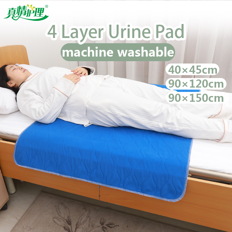 Waterproof Adult Incontinence Diaper Nappy Urine Mat Bedding  Cover Pad Sheet Protector,4 Layer Washable Under Pad