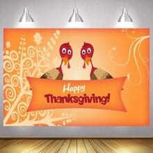 День благодарения Фотофон осень тыква Турция день рождения украшение