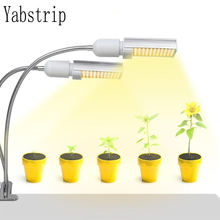 Оптовая продажа amazon фитолампа с usb приглушаемый светодиодный