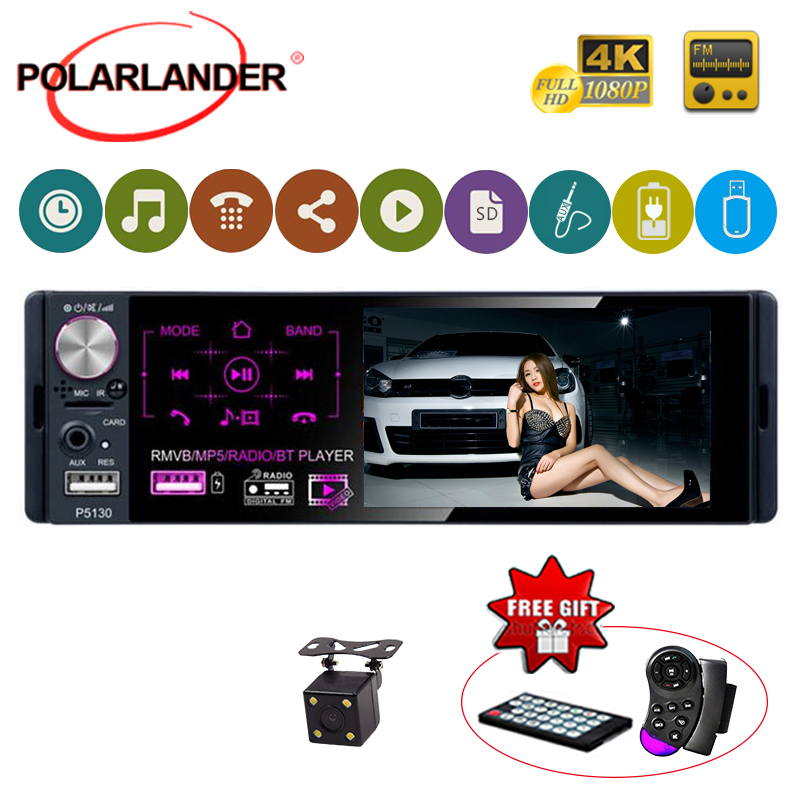 1 din Car Radio 4.1 Inch Touch Screen Car Stereo Multimedia MP5 Player Bluetooth RDS Dual USB Support image