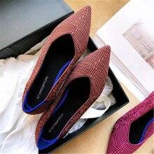 럭셔리 브랜드 여성 캐주얼 얕은 입 플랫 신발 통기성 부드러운 하단 니트 발레 신발 위장 임신 신발 35 40