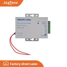 Jeatone System dostępu do drzwi sterowanie zasilaniem elektrycznym DC 12V 3A miniaturowy System zasilania zamek elektryczny System kontroli dostępu tanie tanio AC110-260V DC12V 3A 0 3 6s adjustable Metal