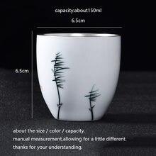 Чайная чашка 150 мл 999 Серебристые керамические чашки фарфоровая