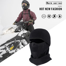 Face-Mask Snowboard Balaclavas Motorcycle Cycling Warm Winter Windproof Neck Outdoor