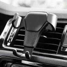 Gravidade universal auto titular do telefone do carro clipe de ventilação de ar montagem titular do telefone móvel suporte para o iphone para samsung