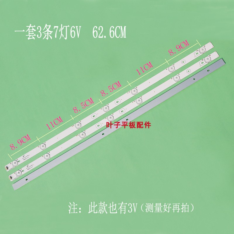 TCL New Custom L32F3320-3D Light Bar TOT-32B2500B-3X7 4c-lb320t-yh7