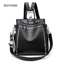 Новинка 2020 женский кожаный рюкзак с заклепками школьные сумки
