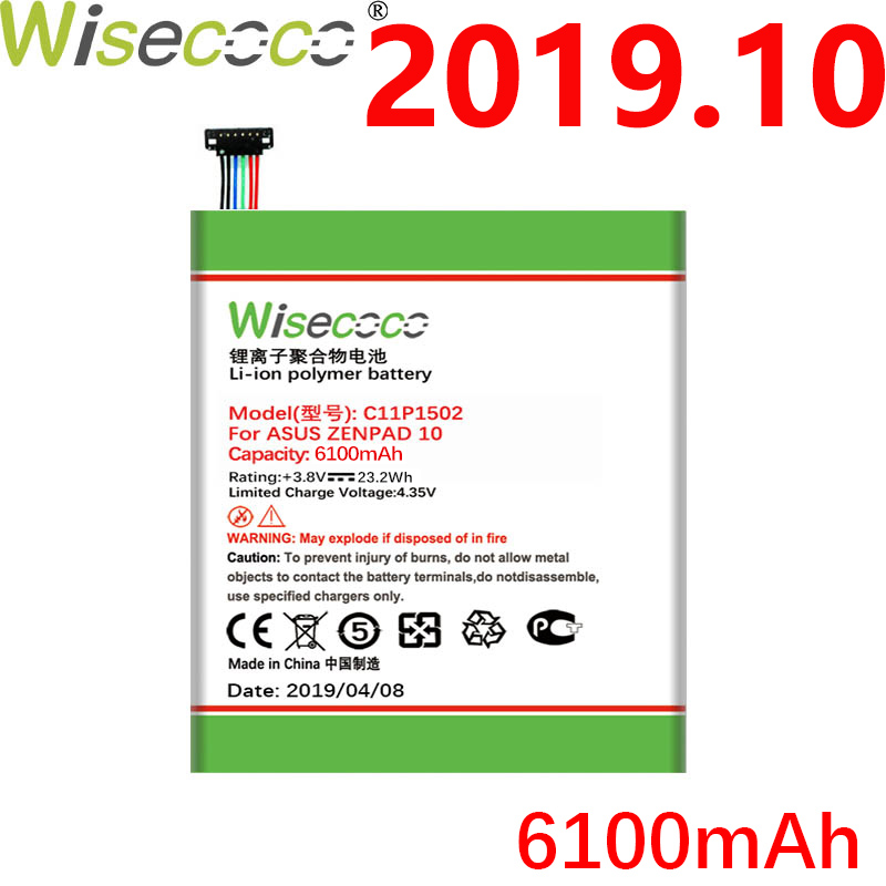 WISECOCO 6100mAh C11P1502 Battery For ASUS ZenPad 10 Z300C Z300CG Z300CL Latest Production High Quality Battery+Tracking Code image