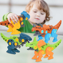Egg Screw-Driver Tyrannosaurus Disassembly Educational-Toys Children Nut with Triceratops