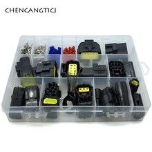 1 коробка Denso 226 шт. водонепроницаемый герметичный Автомобильный Автоматический Электрический провод Кабельный разъем с обжимной клеммой и резиновыми уплотнениями