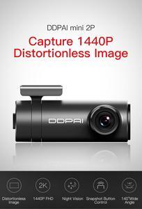 Image 2 - DDPai Mini2s Car DVR Distortionless 2K Ultra HD 1440P Car Dash Camera  Wide Dynamic Range 140° Wide Angle Lens  G Sensor  WiFi