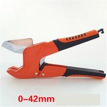 цена на Manganese Steel PVC Pipe Cutter PPR Scissors Water Pipe Scissors Pipe Cutter Pipe Cutter Pipe Cutter Cutter Tool