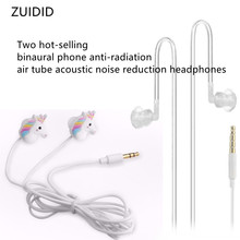ZUIDID Universal Stereo Noise Reduction Anti-radiation Trachea 1PC Listening To Music Mobile Phone Wired In-Ear Headphones