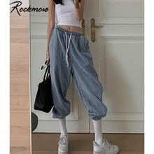 JRYYT Drawstring Vintage Womens Jeans High Waisted Baggy Wide Leg Pencil Pants Casual Highwaist Joggers Denim Jean Trousers(China)