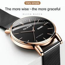 Новинка 2020 механические мужские часы olevs japan move men