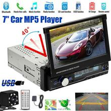 T100 Car Stereo MP5 Multimedia Player 7 Retractable Car Stereo Din Car MP5 Player Support Mobile Interconnection/Screen