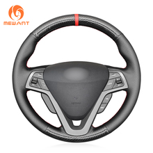 MEWANT Black PU Carbon Fiber Artificial Leather Hand Sew Steering Wheel Covers for Hyundai Veloster 2011 2012 2013 2014 2017