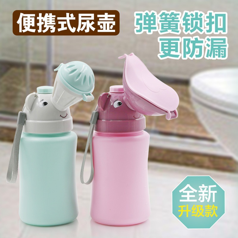 Kids Car Pee Useful Product Boy Urinal Chamber Pot Baby Girls Portable Nursing Travel Children Chamber Pot Leak-Proof