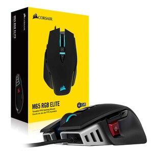 Игровая мышь CORSAIR M65 RGB ELITE, настраиваемая FPS, с подсветкой, RGB светодиодный оптический дисплей 18000 DPI (китайская версия)-черный и белый