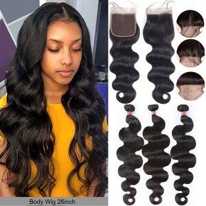 Extensiones de pelo ondulado brasileño ondulado con cierre de Color Natural extensiones de cabello humano con cierre de 8-32