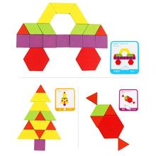 Montessori Wooden Puzzle Games Colorful Baby Toys Children Learn To Develop