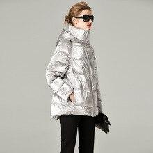 Европейская популярная женская зимняя уличная модная Толстая теплая пуховая куртка серебристого цвета, женские повседневные парки, верхняя одежда