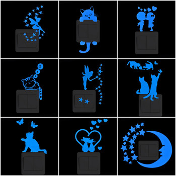 Light Switch Sticker Luminous Wall Stickers Cartoon Glow in the Dark Decal for Kids Room Decoration Home Decor Cat Fairy