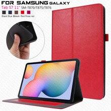 Novo caso para samsung galaxy tab s7 caso 2020 couro do plutônio carteira tablet funda para samsung galaxy tab s7 11 polegada SM-T870 t875