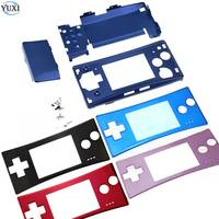 YuXi Metal Housing Shell case for Nintend Gameboy Micro GBM front back Cover Faceplate Battery Holder w/ Screw Replacement