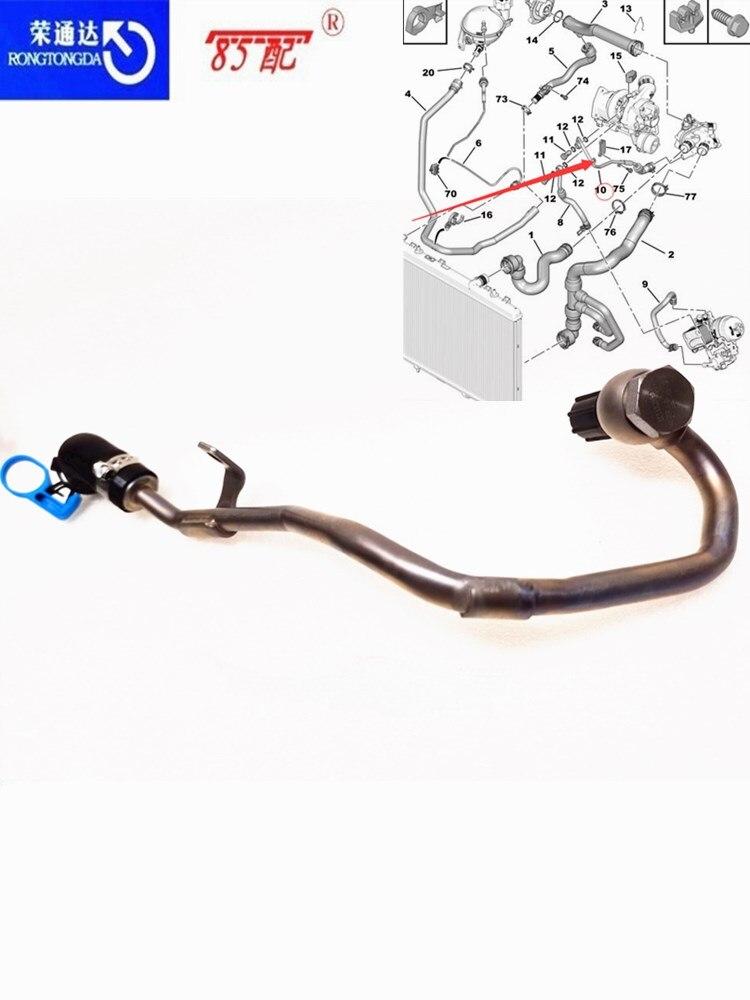 Tubería de agua del motor 1341J1/V860356280 para Peugeot 208/308/3008/408/508/5008/RCZ para Citroen C4/C5/DS3/DS4/DS5 tubería de agua del motor