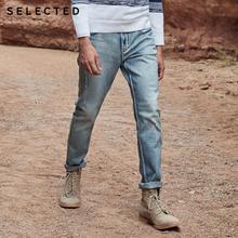 Отборные мужские смеси хлопка лайкра легкие стрейч Выцветшие джинсы C | 419132504