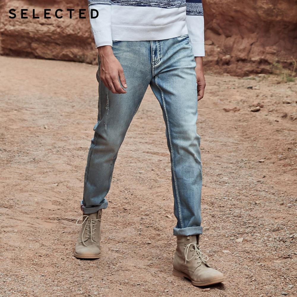 SELECTED Men's Cotton-blend Lycra Slight Stretch Fading Jeans C|419132504