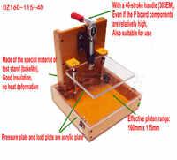 DZ160-115-40 estante de prueba Universal, estante vacío de la prueba de PCB, estante del embrión de la prueba