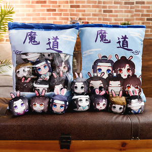 Image 3 - 1Pc Anime The Founder Of Diabolism, Demon Slayer Plush Pillow Cute Doll Soft Toy Pillow Cushion Gift Anime Around