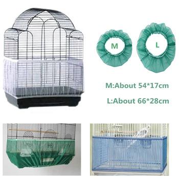 Łatwe czyszczenie klatka dla ptaków obejmuje darmowa wysyłka siatki nasion Catcher straży klatka dla ptaków netto powłoki spódnica pyłoszczelna siatka klatka dla papugi okładka tanie i dobre opinie CN (pochodzenie) Z tworzywa sztucznego Ptaki Birds Supplies Nylon Fabric 54*17cm Bird Cage Cover 1 Piece 0 05kg Blue White Black Green