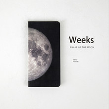 Creative The Moon PU Leather Weekly Planner 160P Journal Agenda Free Shipping
