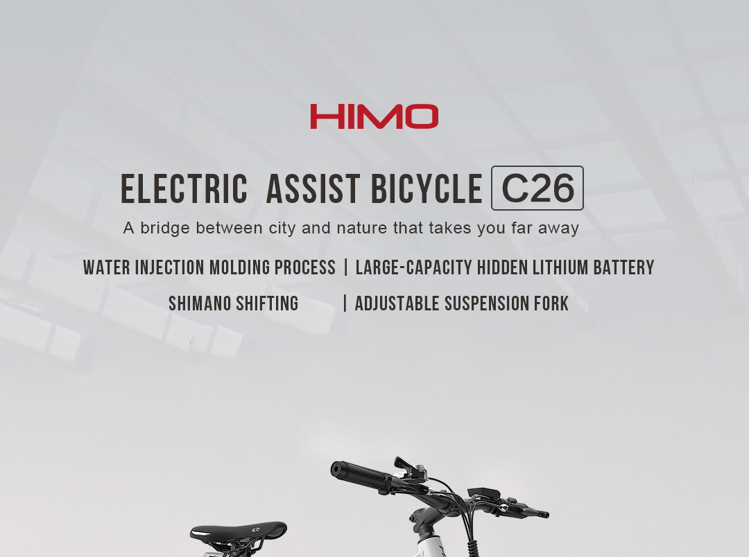 HIMO Electric booster bicycle C26