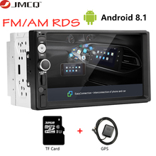 JMCQ 2din Car Radio Android 8.1 Universal Gps Wifi Bluetooth Touch Screen Car Audio Stereo AM/FM AUX RDS Car Multimedia Player 7 touch screen 2 din universal android 8 1 car multimedia player car dvd audio stereo radio gps navi video bluetooth fm wifi