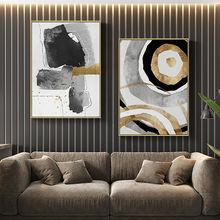 Современная Абстрактная живопись на холсте золотой черный белый