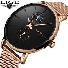 2019 LIGE Top Brand Luxury Watches Men Stainless Steel Ultra Thin Classic Quartz Mens Wrist Watch Relogio Masculino