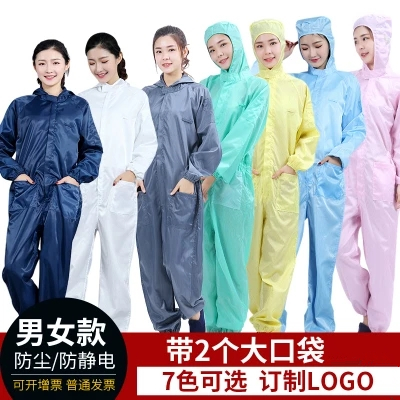 Anti-static Mesh Jumpsuit With Pocket 0.5 Hooded Jumpsuit And Three-body Jumpsuit Factory Garden Botanical Garden Flower Market
