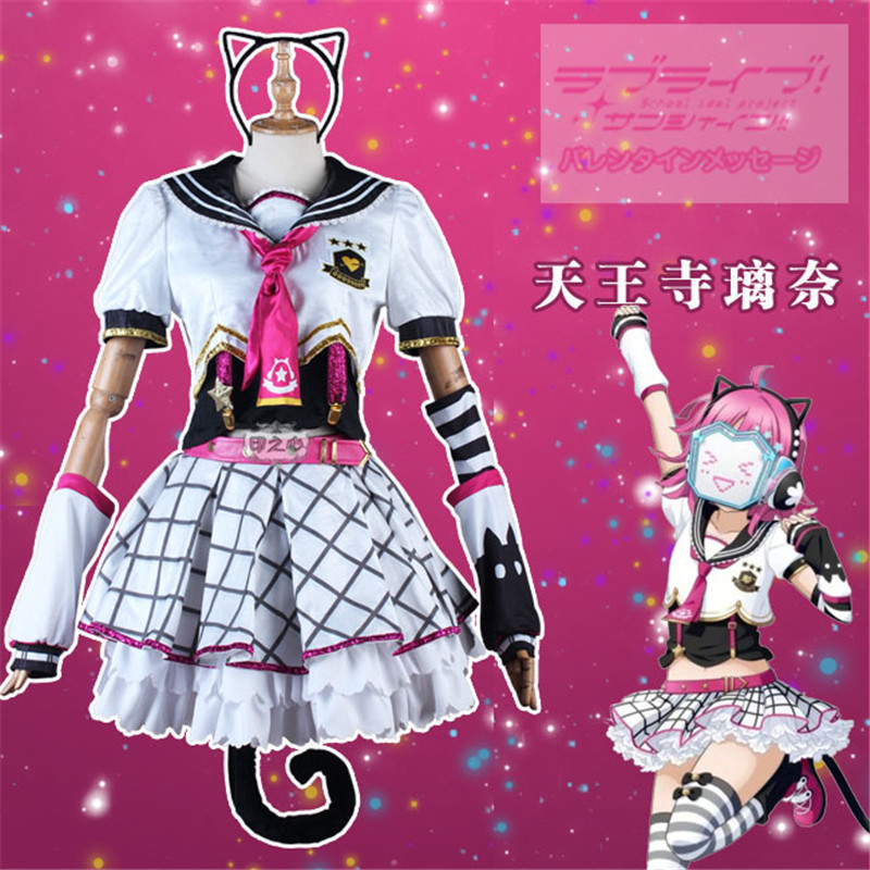 Anime Lovelive! PDP Tennouji Rina School Idol Festival Perfect Dream Project Uniform Cosplay Costume Halloween Costumes For Wome