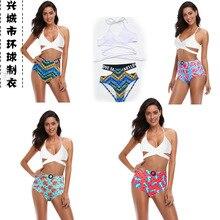 2020 New Style Swimwear Multi-color-Solid Color Printed High-waisted Two-piece Swimsuits bikin Bikini Europe and America Swimwea