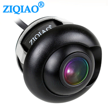 ZIQIAO Car Front Rear View Parking Camera Night Vision HD Side View Reversing Camera HSB012