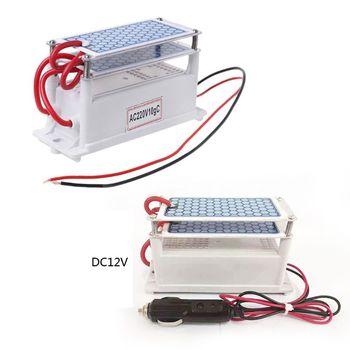 10g/h DC12V/AC220V Portable Ozone Generator Integrated Ceramic Ozonizer Air Water Sterilization 21g h portable ceramic ozone generator 220v three integrated long life ceramic plate ozonizer air water air purifier
